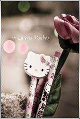 الصورة الرمزية girl of islam